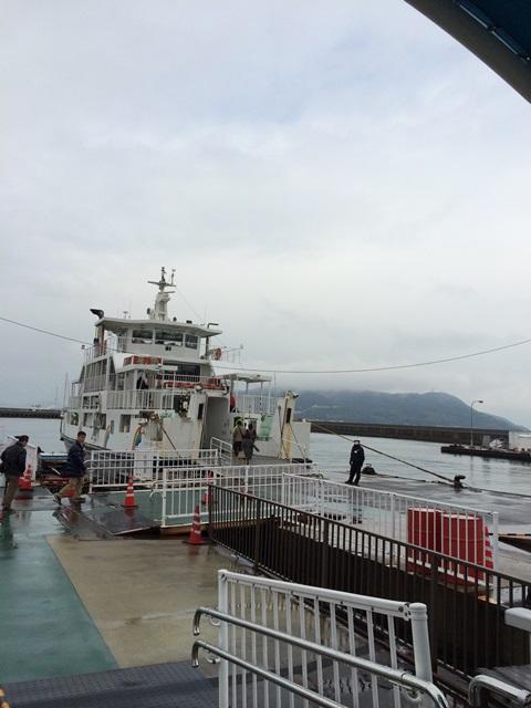 0209noko-ferry
