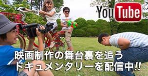 bannner-youtube