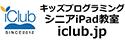banner_iclub